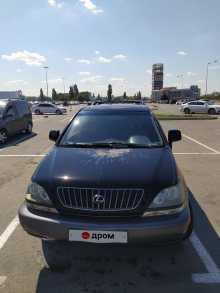 Симферополь RX300 2000