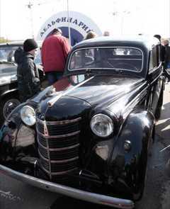 Новокузнецк 401 1953