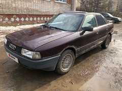 Вологда 80 1987