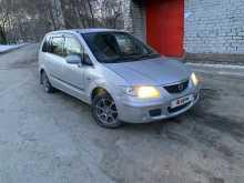 Екатеринбург Premacy 2000