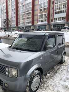 Казань Cube 2006