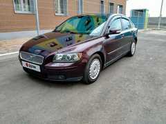 Красноярск S40 2006