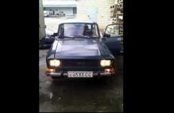 Ставрополь 2140 1982