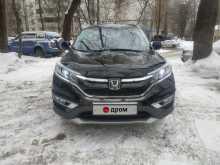 Москва CR-V 2018