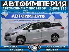 Красноярск Honda Shuttle 2016
