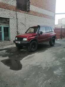 Магнитогорск Escudo 1993