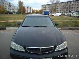 Maxima 2005