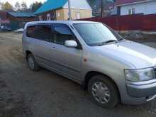 Горно-Алтайск Probox 2008