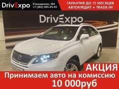 Новосибирск Lexus RX450h 2012