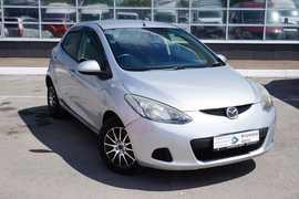 Омск Mazda Demio 2007
