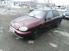 Челябинск Шанс 2010