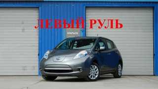 Екатеринбург Leaf 2014