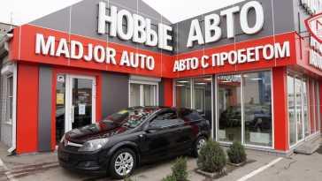 Краснодар Astra GTC 2010