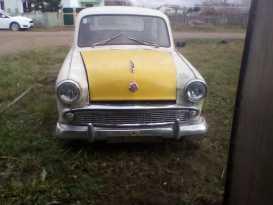 Бердск 407 1961