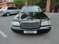 Москва S-Class 1997