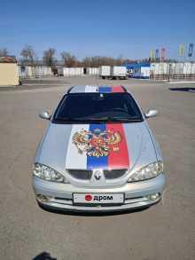 Омск Megane 2001