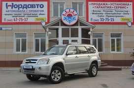 Сургут Landmark 2008