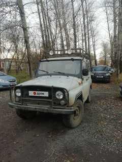 Череповец 3151 2001