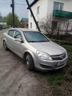 Горно-Алтайск Astra 2008