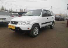 Саратов CR-V 2001