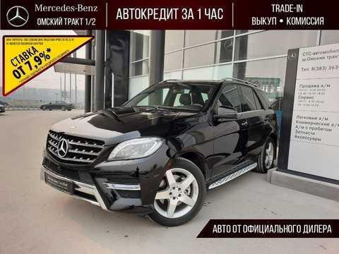 объявления аренда авто в новосибирске