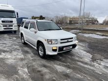 Красноярск Terrano Regulus