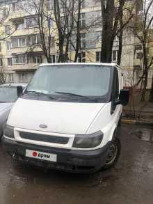 Москва Ford 2005