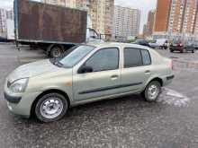 Москва Symbol 2004