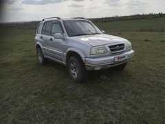 Прокопьевск Grand Vitara 2000