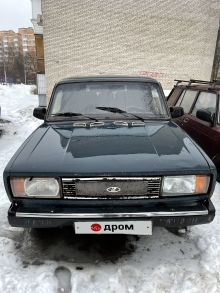 Москва 2104 1996