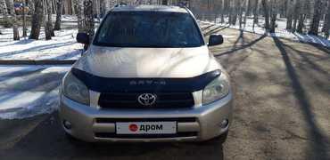 Томск RAV4 2007