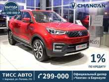 Барнаул Changan CS55 2020