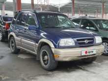 Екатеринбург Grand Vitara 2000