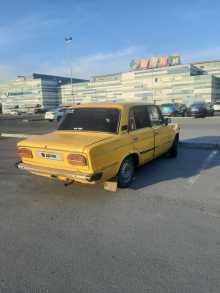 Челябинск 2103 1980