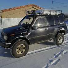 Барнаул Escudo 1991