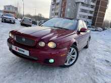 Екатеринбург X-Type 2008
