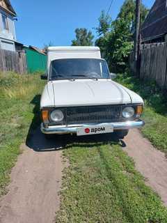 Минусинск 2715 1993