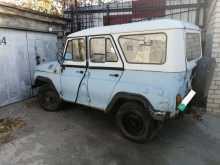 Челябинск 469 1997