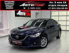 Красноярск Mazda6 2017