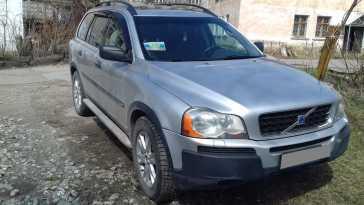Барнаул XC90 2004
