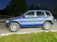 Усть-Ишим Sportage 1994