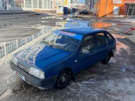 Пермь 2126 Ода 2002