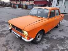 Каменск-Шахтинский 2140 1978