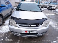 Барнаул Vectra 2003