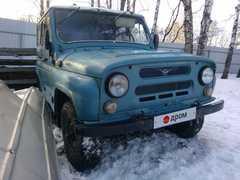 Меленки УАЗ 3151 1996