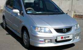 Краснодар Premacy 2003