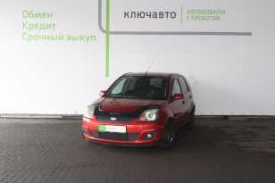 Краснодар Fiesta 2007