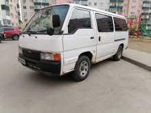 Краснодар Caravan 2000