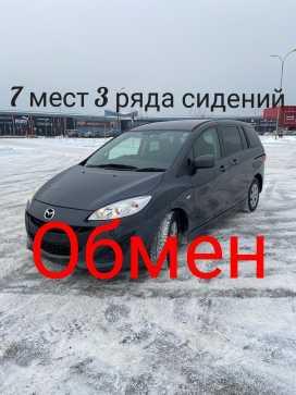 Екатеринбург Mazda Premacy 2017