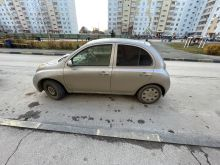 Новосибирск March 2009